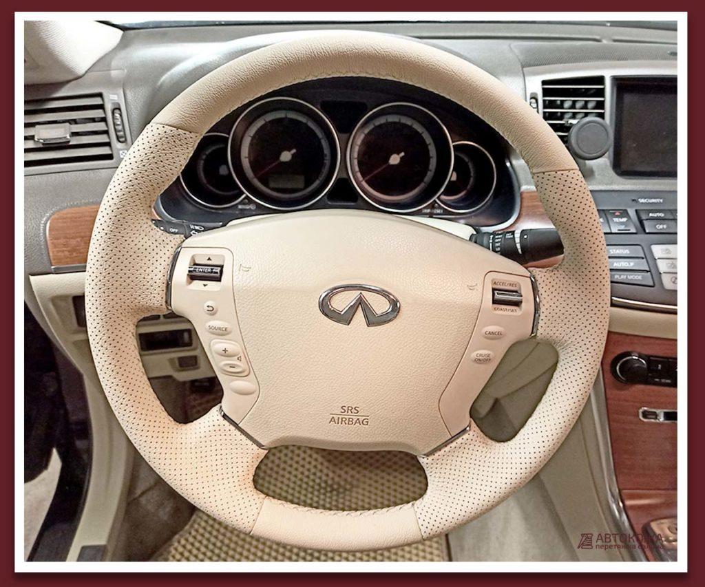 Картинка перешитый руль Nissan